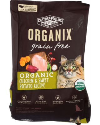 Chicken Sweet Potato Cat Dry Food