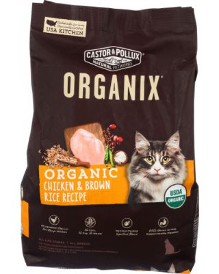 Organix Chicken Rice Cat Dry Food
